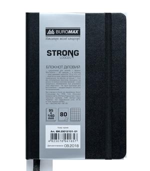 Блокнот деловой STRONG LOGO2U 95x140мм, 80л., клетка Buromax BM.29012101