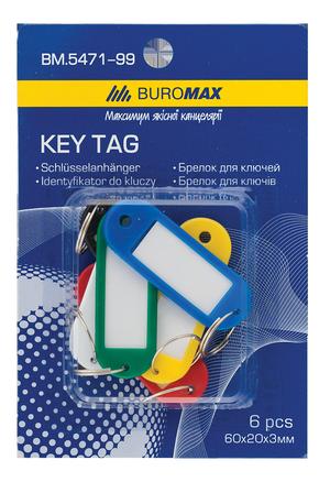 Брелоки для ключей 6шт. Buromax BM.5471-99