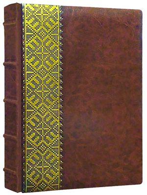 Ежедневник формат А5, искусственная кожа Орнамент Foliant EG548
