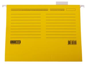 Файл подвесной, картонный, А4, желтый, по 10 штук в упаковке BUROMAX BM.3350-08