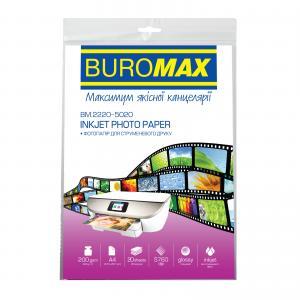 Фотобумага глянцевая А4, 200 г/м2, 20листов Buromax BM.2220-5020