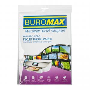 Фотобумага глянцевая А4, 230 г/м2, 20листов Buromax BM.2220-6020