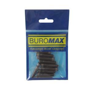 Капсулы с чернилами, 10 штук в блистере BUROMAX BM.8399