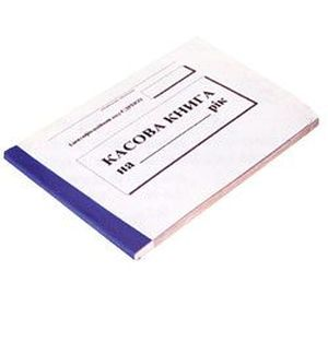 Кассовая книга А5