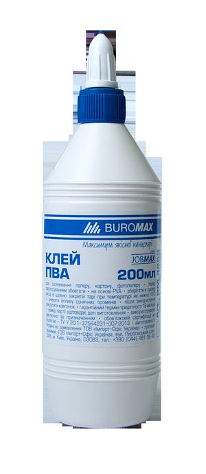 Клей ПВА 200мл JOBMAX колпачок-дозатор Buromax BM.4853