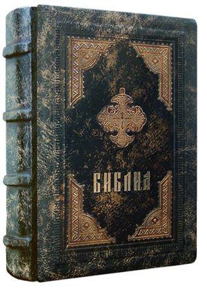 Книга Библия (12 х 16 см), натуральная кожа NotreDam Foliant EG535