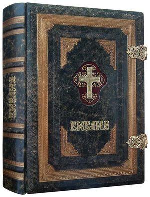 Книга Библия (22 х 29 см), натуральная кожа NotreDam Foliant EG530