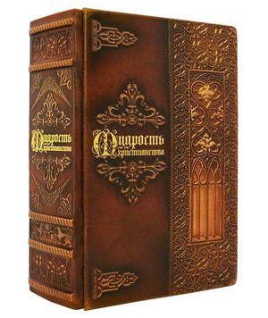 Книга художественная Мудрость христианства (серия Мудрость мировых религий), натуральная кожа Foliant EG516