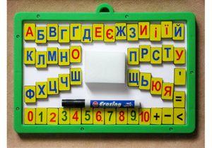 Магнитная доска с набором магн. цифр, знаков и букв, губка, маркер Economix E81212