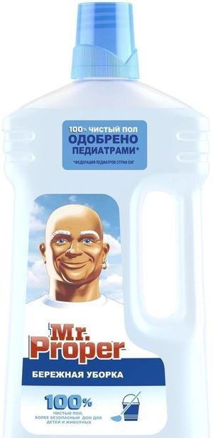 Mr. PROPER 1000мл деликатная уборка универсальное средство для пола 0149838