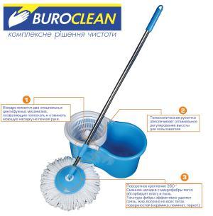 Набор швабры и ведра с механическим отжимом BUROCLEAN 10300110