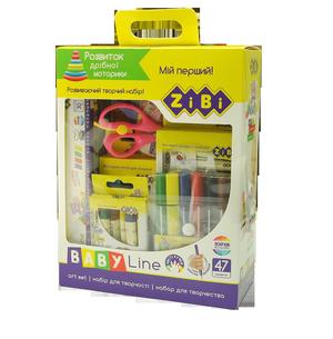 Набор подарочный для детского творчества в картонной коробке, Baby Line Buromax ZB.9950