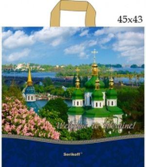 Пакет с петлевой ручкой 45*43+3см/100 Киев (25 шт) 0170192