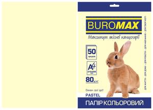 Бумага цветная А4, 80г/м2, PASTEL, 50 листов, BUROMAX BM.2721250