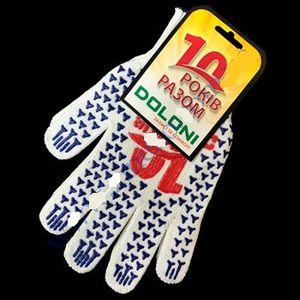 Перчатки 4491 белые Юбилейные (ладошка - синяя точка) плотные ХБ-70%/ПЕ30% 10 класс Долоні 0145502