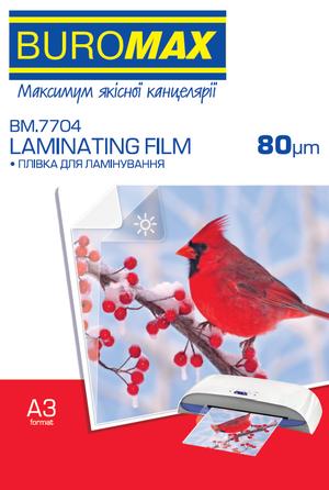 Пленка для ламинирования 80мкм, A3 (303x426мм), 100 штук BUROMAX BM.7704