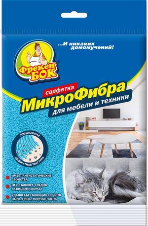 Салфетка Фрекен БОК-18302600 из микрофибры 35х33,5см для мебели и техники 0146540
