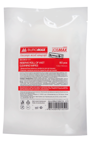 Салфетки для очистки экранов, мониторов и оптики (сменка) Buromax BM.0802-01