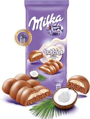 Шоколад молочный Milka Bubbels пористый с кокосом 97г 10734372