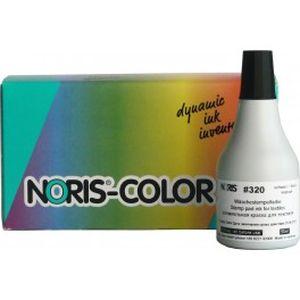 Штемпельная краска для текстиля на спиртовой основе 50 мл Trodat