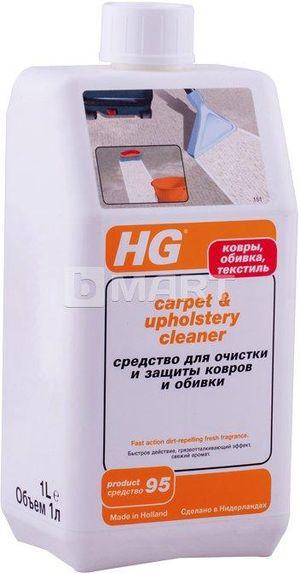 Средство HG для очистки и защиты ковров и обивки 1л 0148088