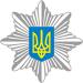 Голосеевское РУГУМВД Украины вКиеве